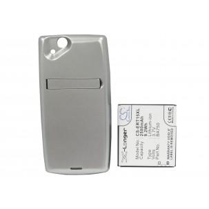 Фото Расширенный аккумулятор для Sony Ericsson Xperia arc (Серебристый)