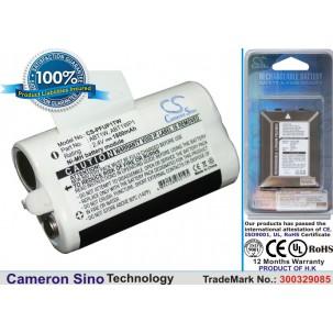 Фото Аккумулятор для DAB Cisco U260 Ultra HD