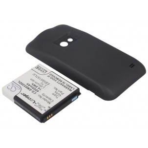 Фото Расширенный аккумулятор для Samsung Galaxy Beam i8530
