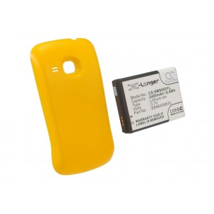 Фото Расширенный аккумулятор для Samsung Galaxy Mini 2 / Galaxy Mini II (Жёлтый)
