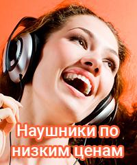 Смартфон это ещё и музыка!